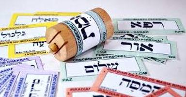 1-pendulo-hebreo.jpg