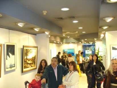 Expo Zohar