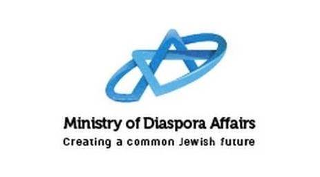 The Ministry of Diaspora Affairs