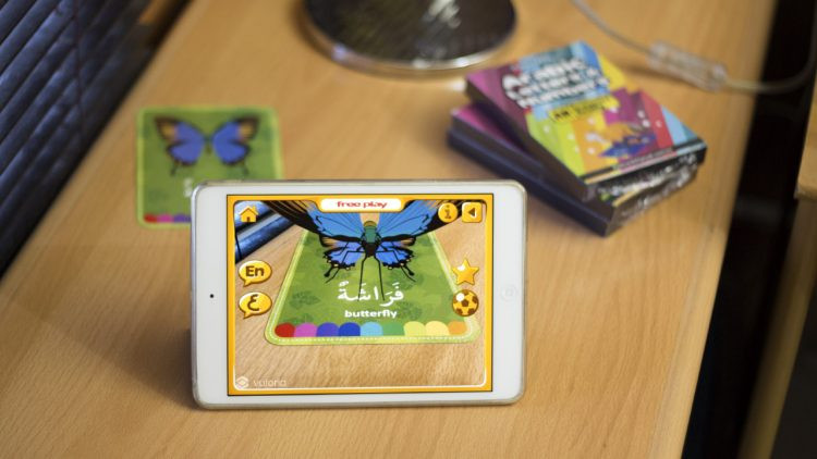 flashcards arabic letters & numbers augmented reality