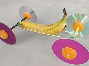 Fruit Racer.JPG