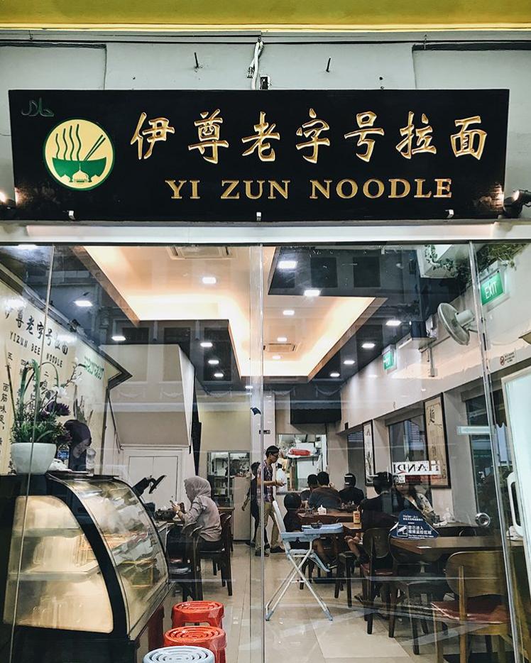 yi zun noodles_01