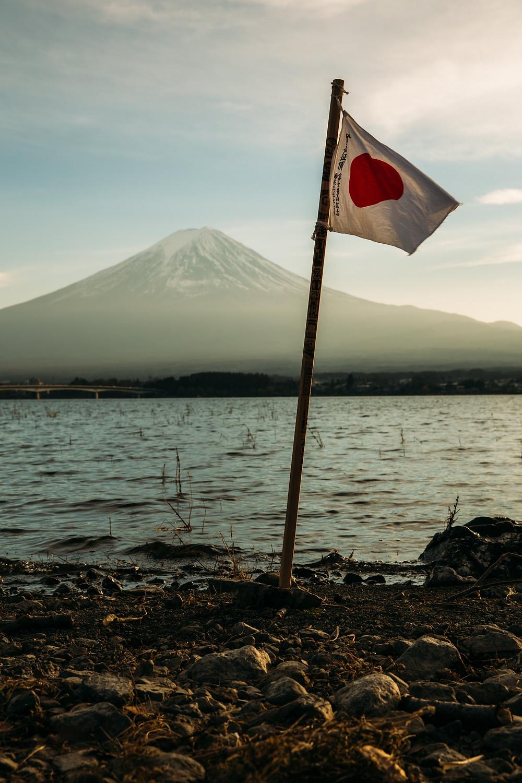 Japan - Tokyo - Sakura City - Lake Kawaguchiko Mount Fuji Nippon Flag