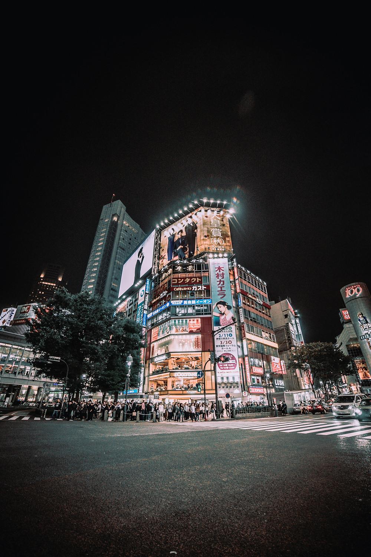 Japan - Tokyo - Sakura City - Shibuya Street