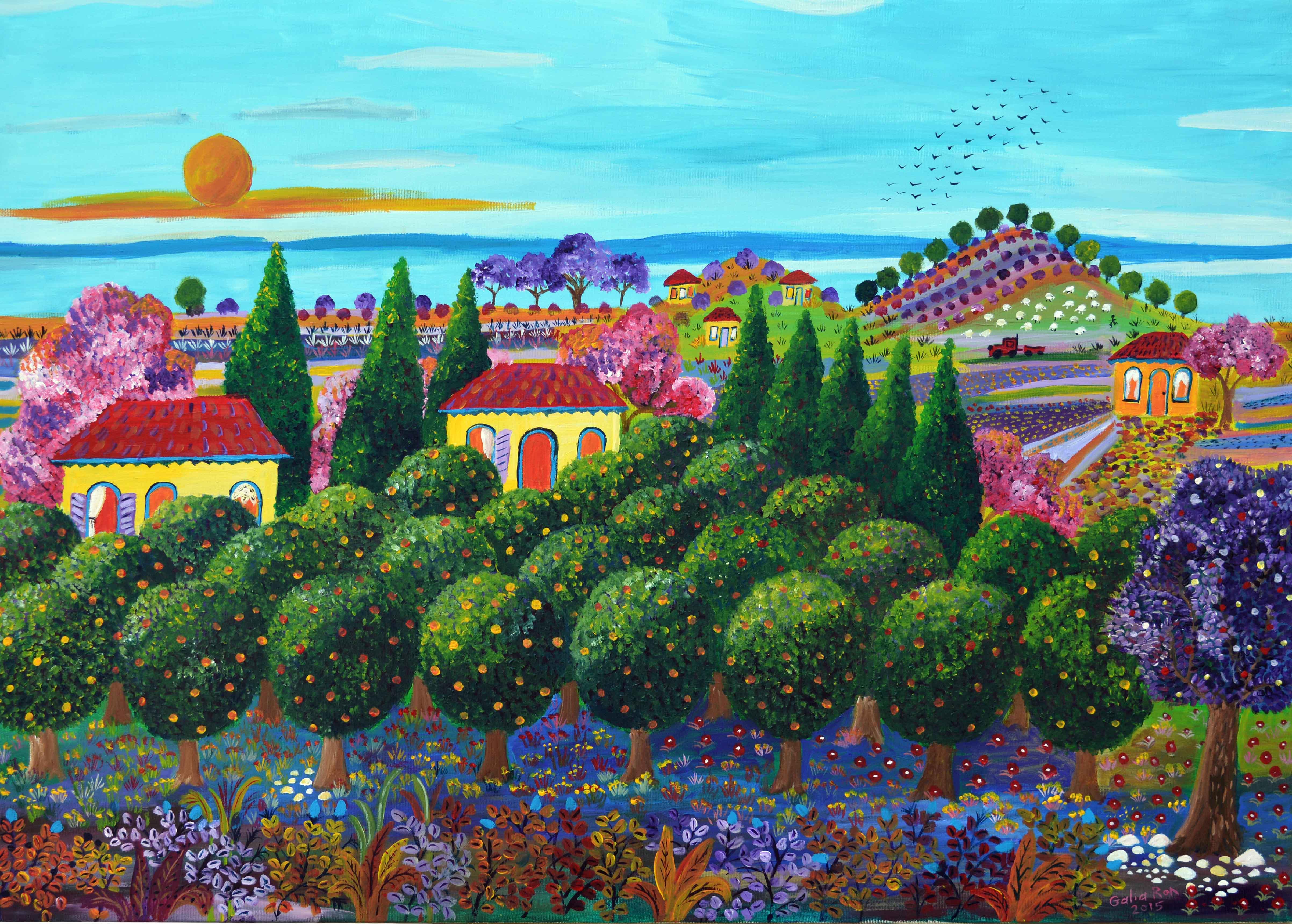 Agricultural Rosh Pina naive art