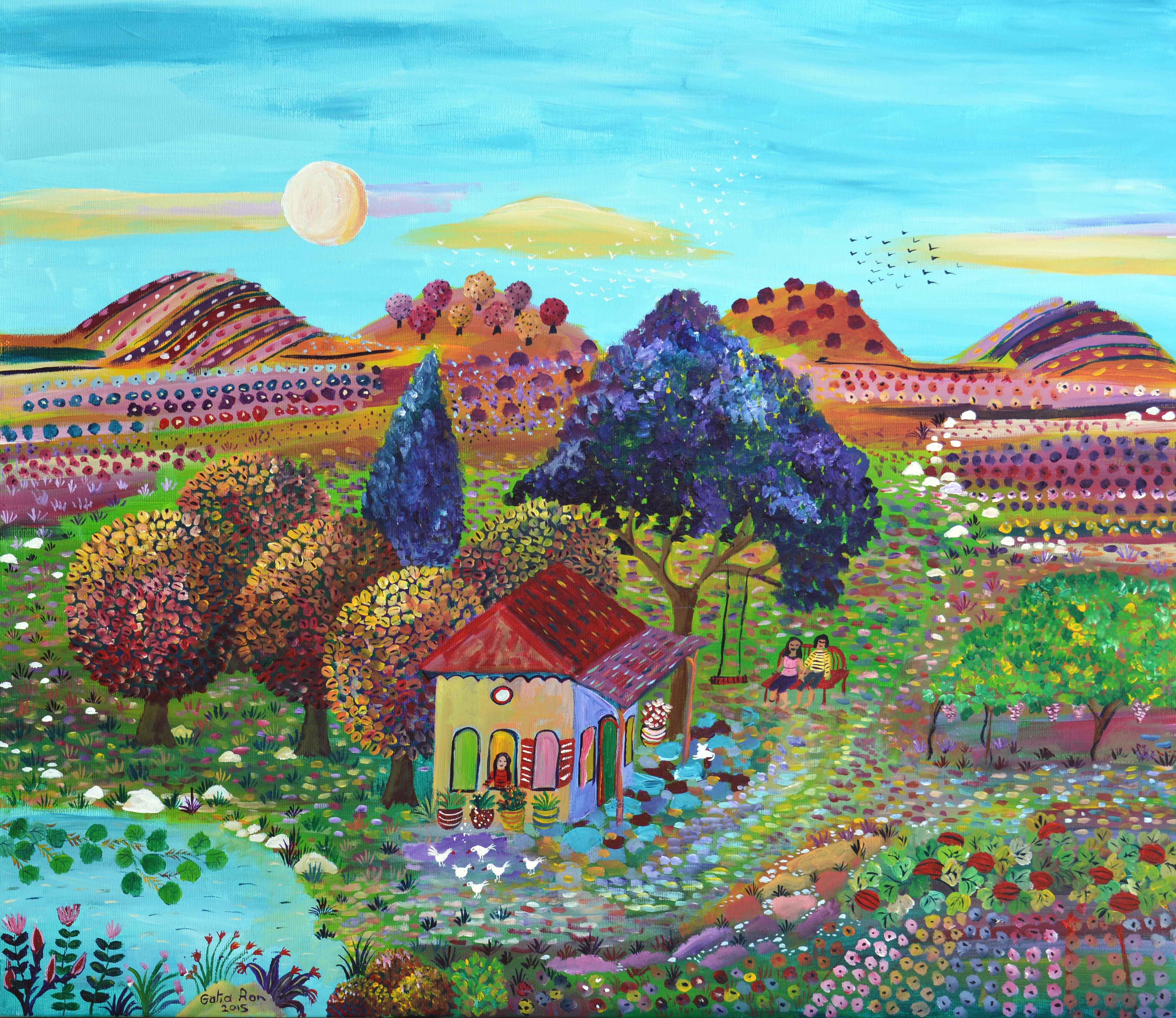 בית חלומותי-גליה רון