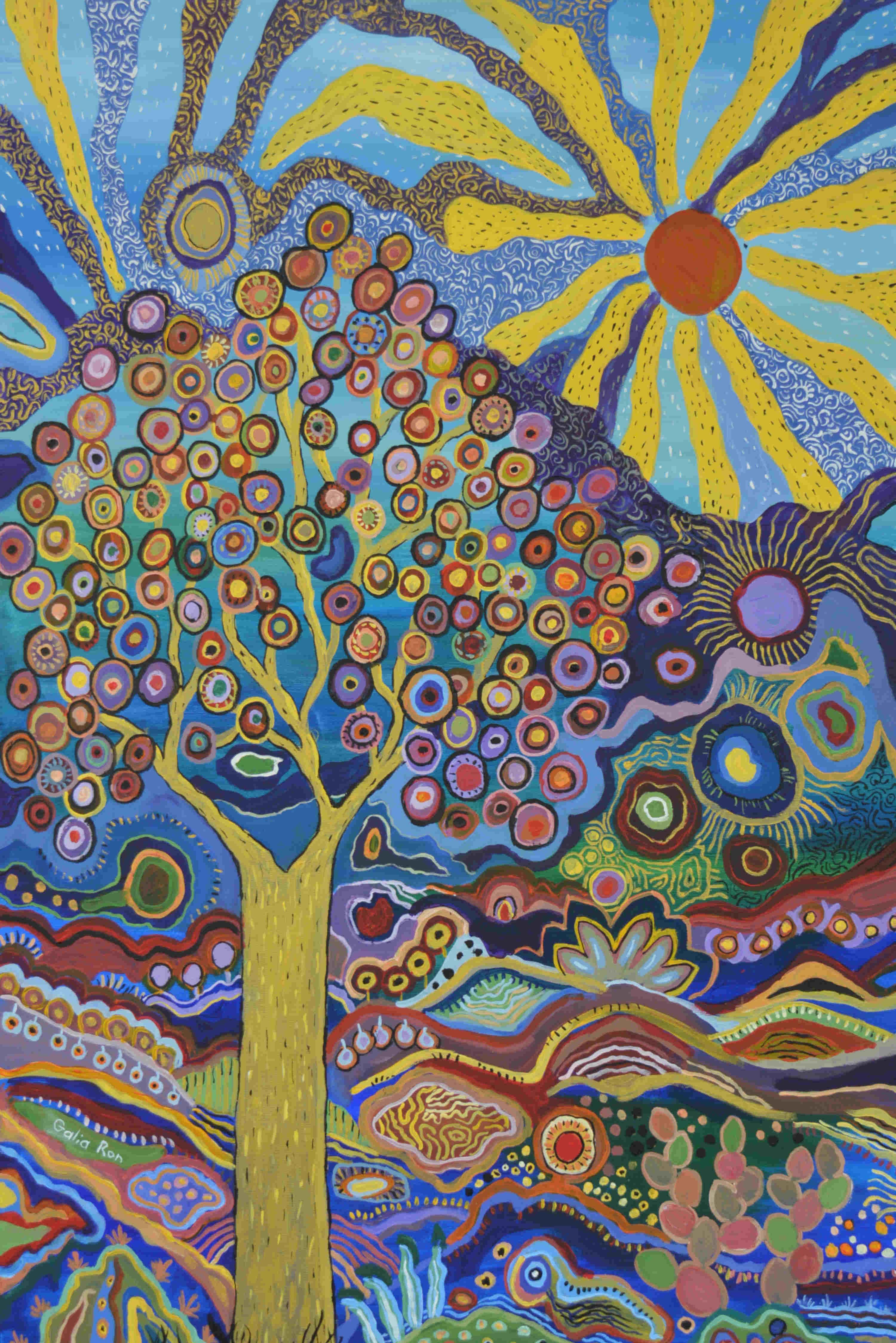 שמש ועץ