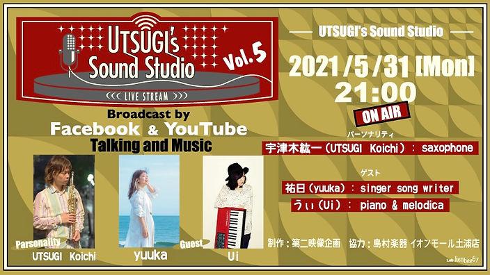 UTSUGI's Sound Studio vol.5