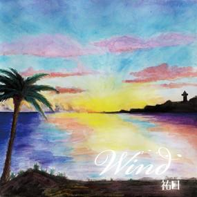 vol.3~wind~