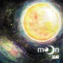vol.4~moon~