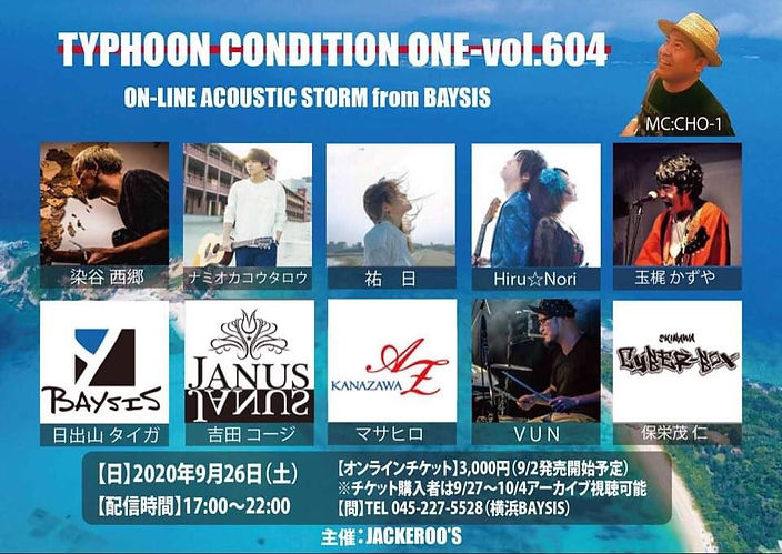 『TYPHOON CONDITION ONE-vol.604 -』