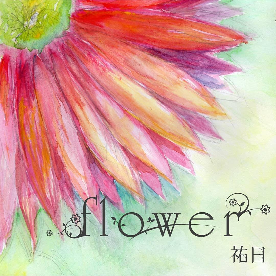 vol.1~flower~