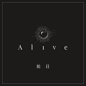 Alive_jacket.png