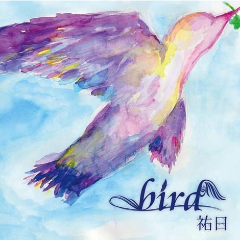 vol.2~bird~