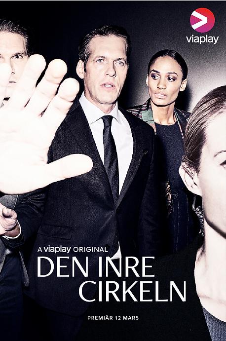 DENINRE_vertical.png