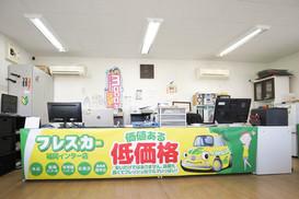 フレスカー 福岡インター店 (17 - 24).jpg