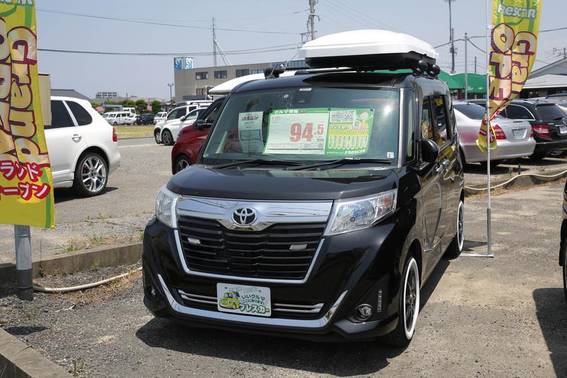 フレスカー 福岡西店 (10 - 24).jpg