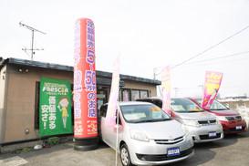 フレスカー 佐賀店 (3 - 9).jpg