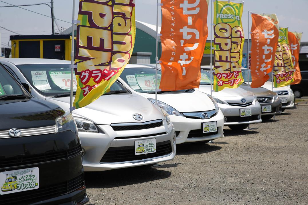 フレスカー 福岡西店 (4 - 24).jpg