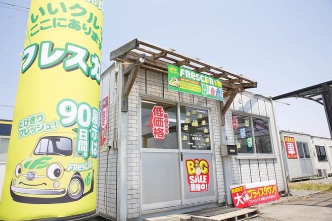 フレスカー 福岡西店 (24 - 24).jpg