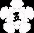 田主丸ラーメン五炉