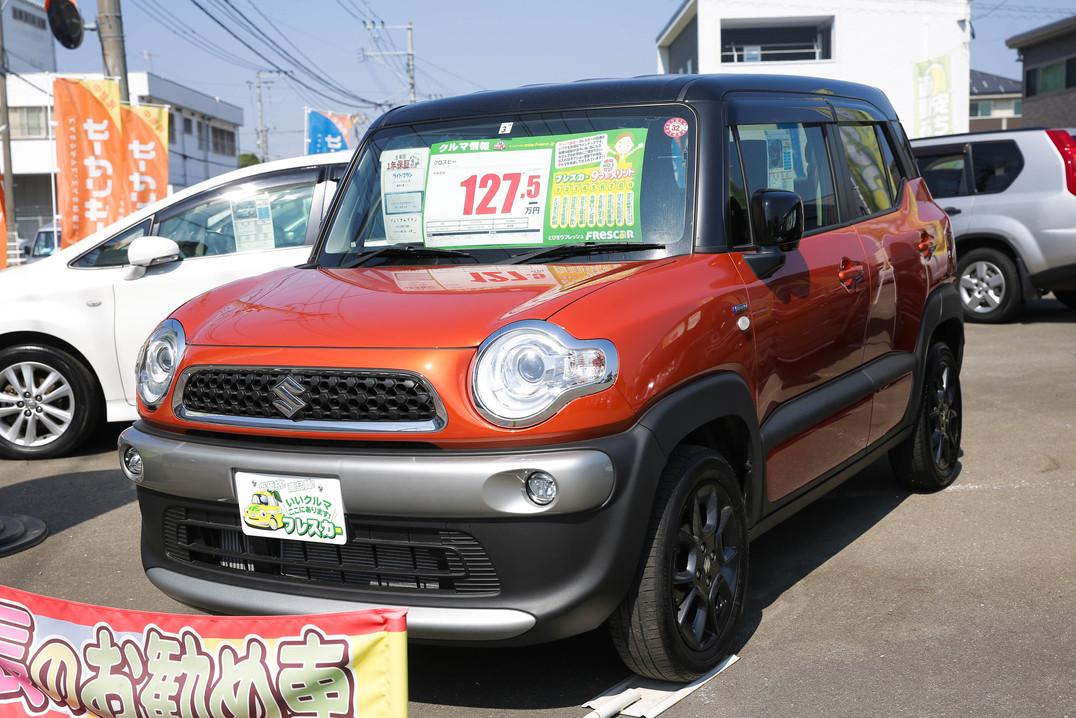 フレスカー 福岡インター店 (10 - 24).jpg