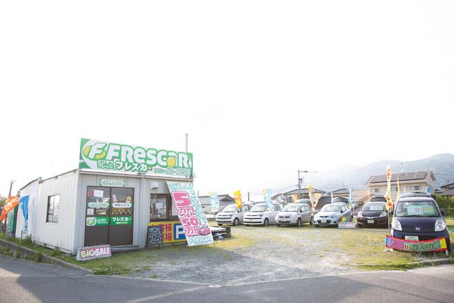 フレスカー 東背振店 (2 - 14).jpg