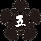 田主丸ラーメン五炉様 通常 ロゴ-png.png