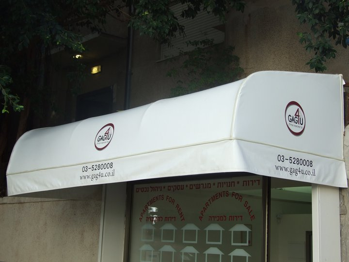 מרקיזה קבועה עם הדפסה של לוגו העסק