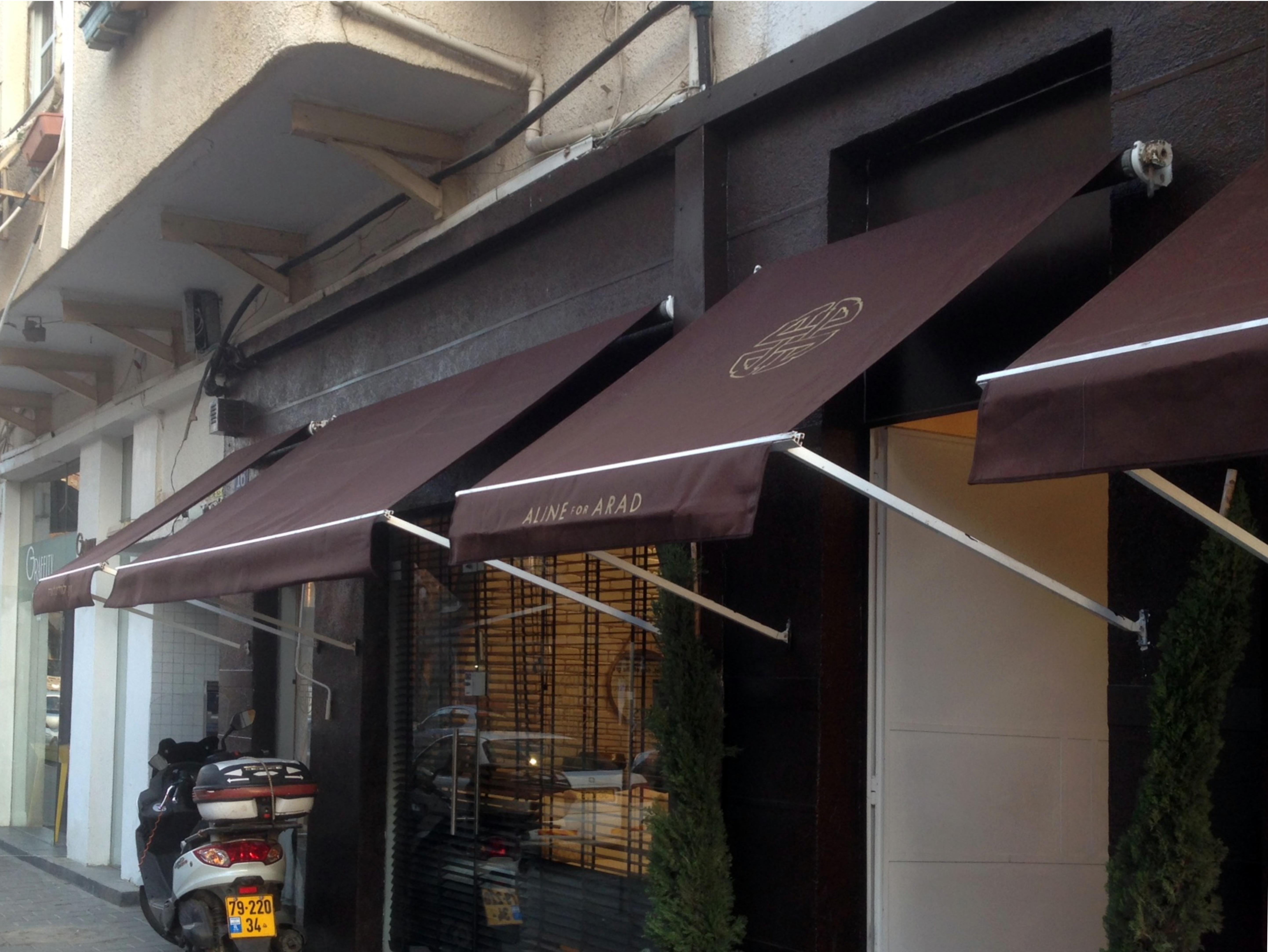 סוכך לחלון / מרקיזולטה לבית קפה
