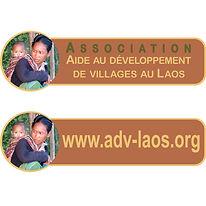 ADV Laos logo double.jpg