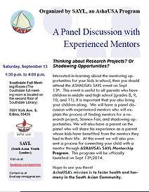 sayl 1st panel discussion.jpg