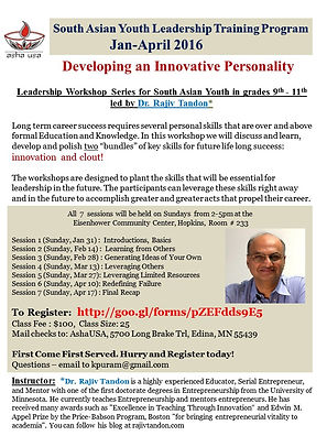 2016 Youth Leadership Institute flyer fi