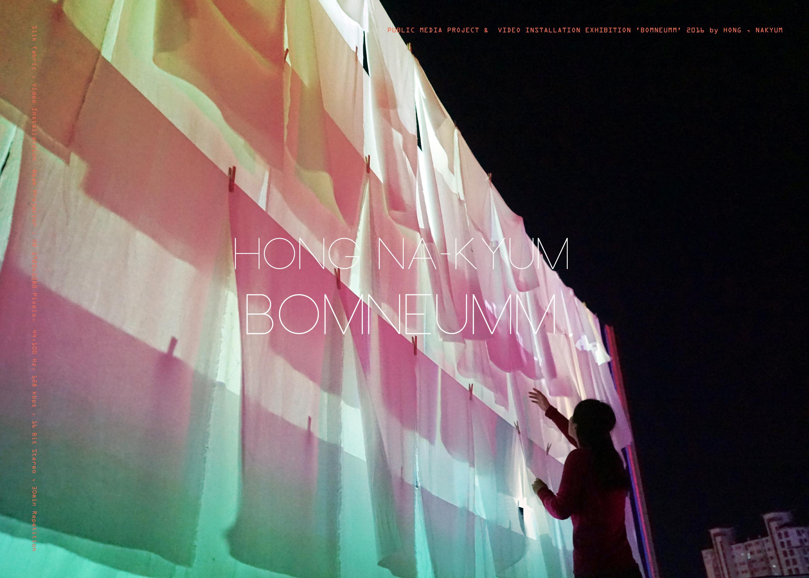 Bomneumm by NK Hong