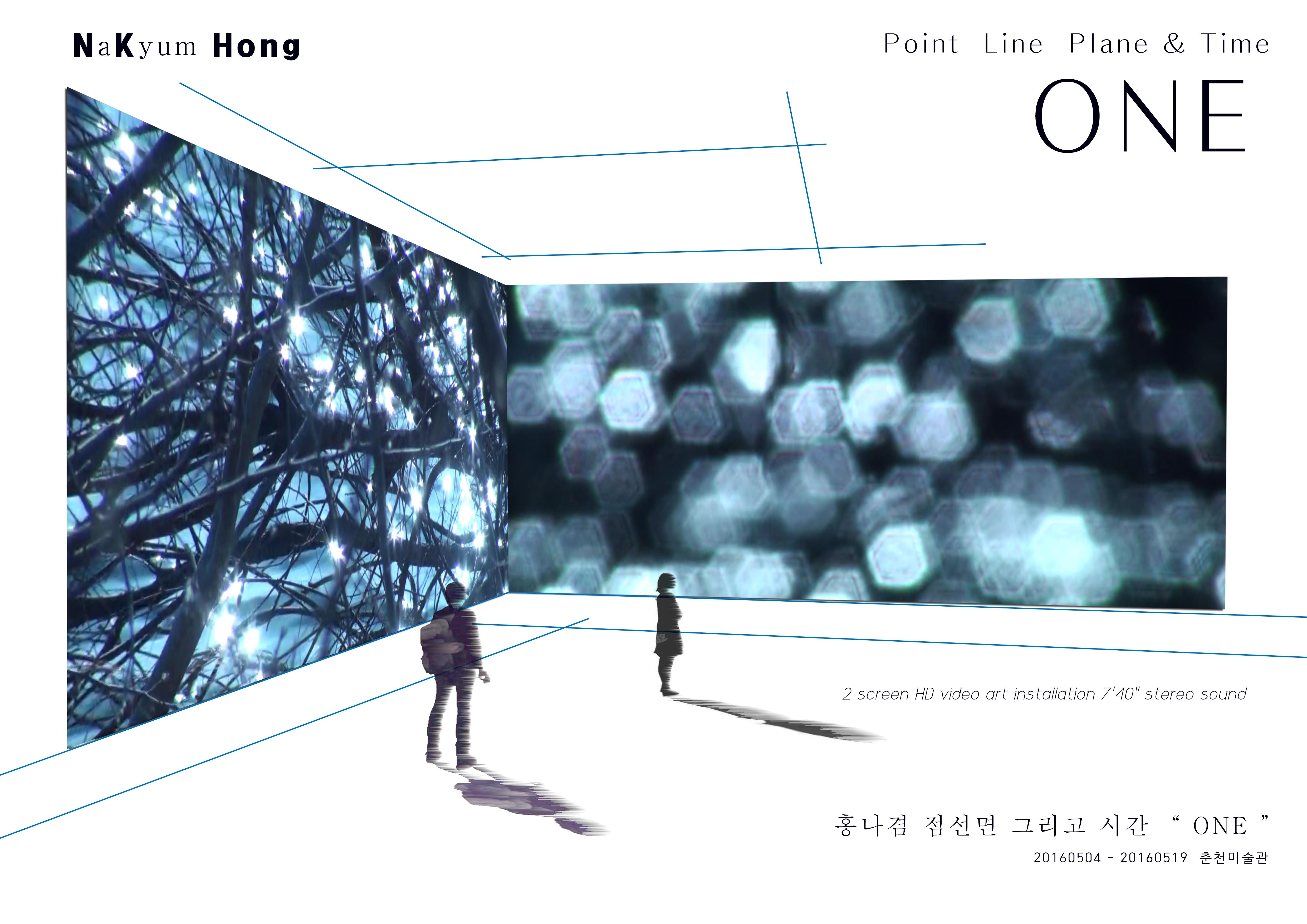 04_ONE_NK HONG (White) 타이틀_캡션