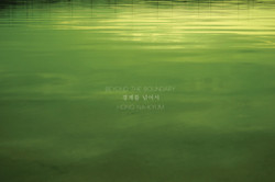 #07_Beyond-the-Boundary_by-Nakyum-Hong