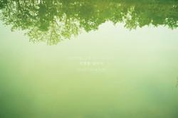 #09_Beyond-the-Boundary_by-Nakyum-Hong