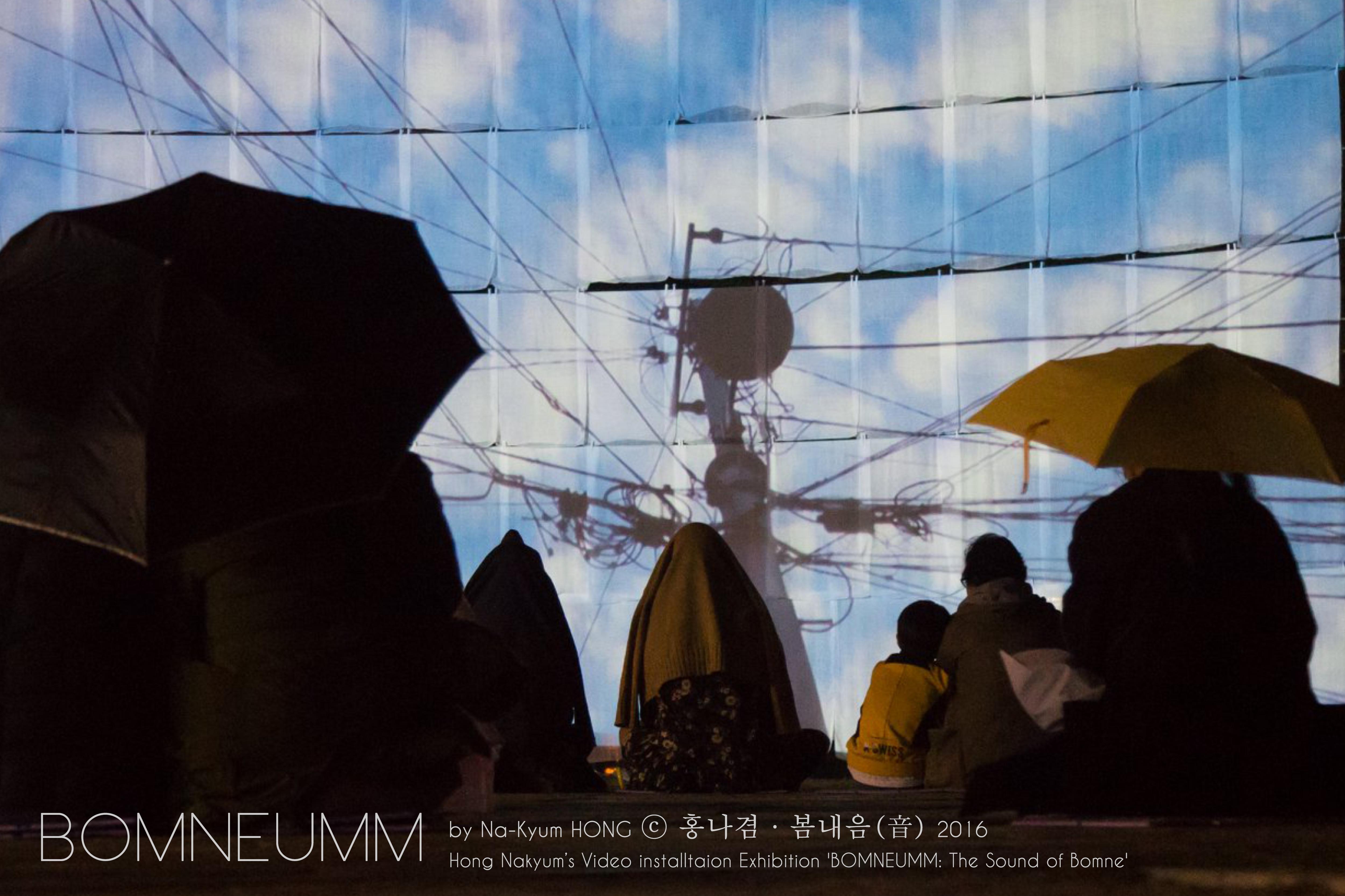 Bomneumm by NK HONG 2016