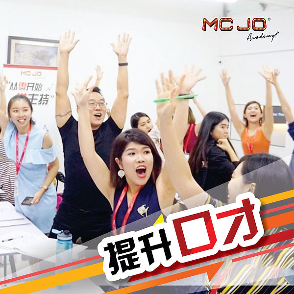 MC JO_FB Poster (3) (26082019) R3.jpg