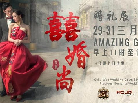 Amazing Wedding Fair