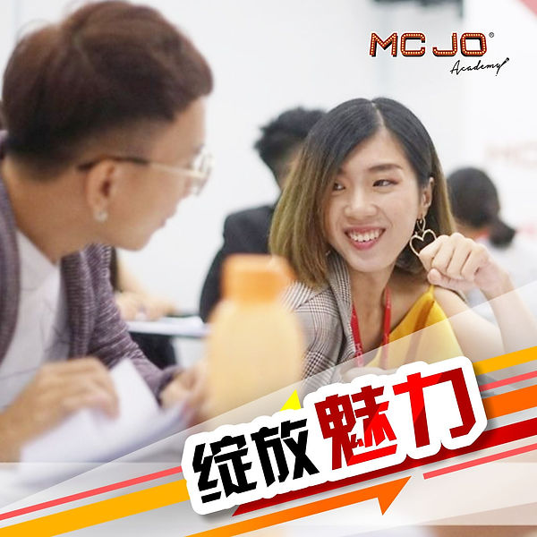 MC JO_FB Poster (1) (26082019) R3.jpg