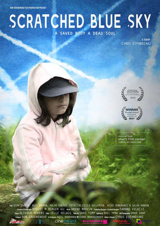 Short Film (Production, Act)