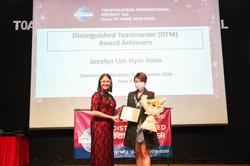 Distinguished Toastmaster(DTM)