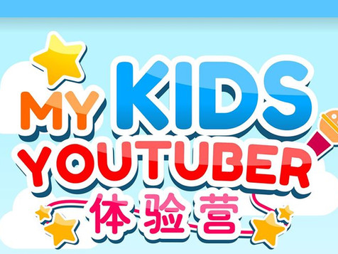 MY Kids YouTuber Camp
