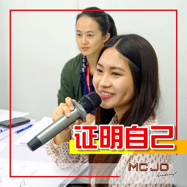 MC JO_FB Poster (26082019) R2 (2) AW-19-