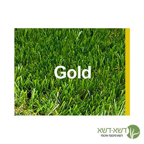 דשא סינטטי - גולד GOLD