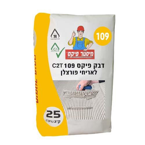דבק פיקס 109 C2T