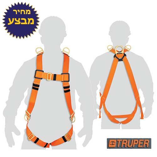 חגורת מטפסים TRUPER