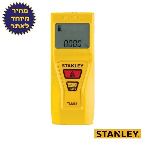 Stanley TLM65 מטר דיגיטלי 20 מטר