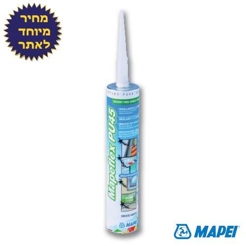 Maplelex PU45 מבצע דבק סיליקון